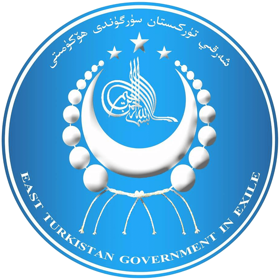 East Turkistan Government in Exile