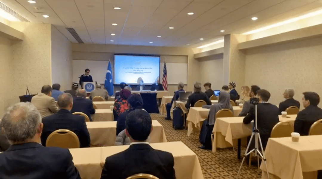 ETGE 8th General Assembly2019