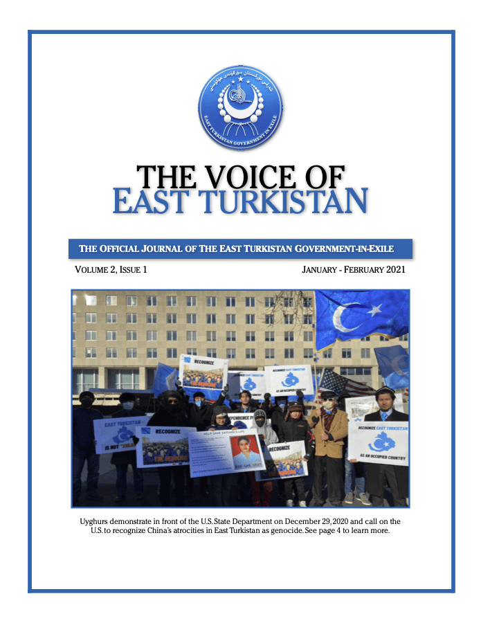 Voice Of East Turkistan – Vol. 2 Issue 1